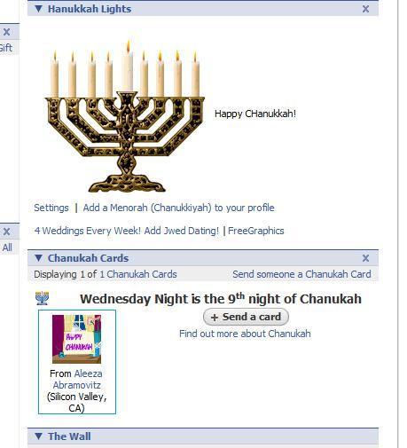 Facebook Chabad 9th Hanukkah Night