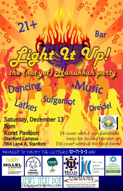 Light It Up Hanukkah Party 2008