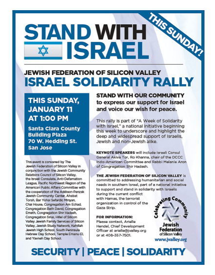 Stand with Israel Rally January 11, 2009