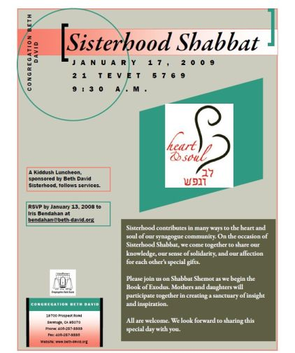 Sisterhood Shabbat 2009 at Congregation Beth David