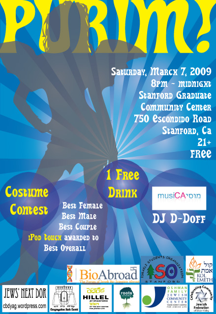 Purim Party 2009