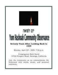 2009 Community Yom HaShoah