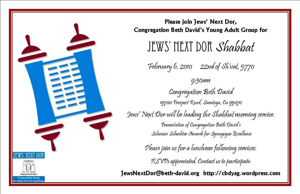 Jews' Next Dor Shabbat Feb. 6 2010 invitation