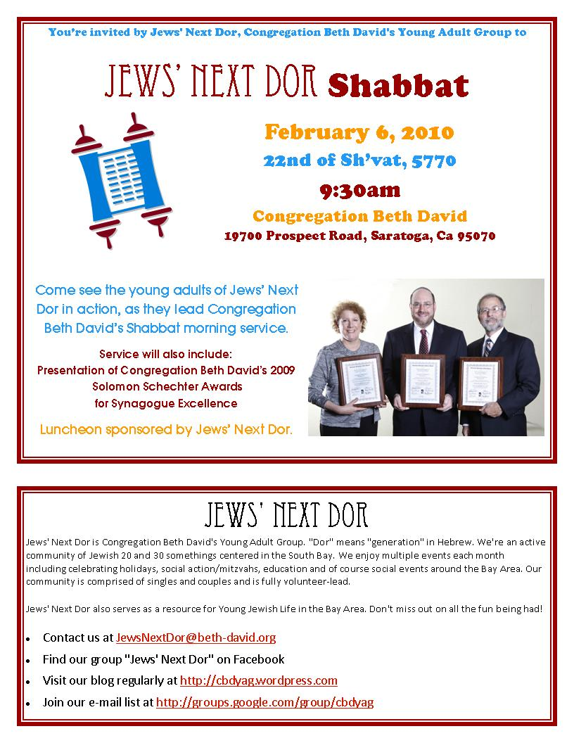 Jews' Next Dor Shabbat and Solmon Schechter Awards