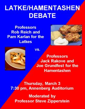 Latke/Hamentashen Debate