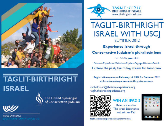 Taglit-Birthright Israel with United Synagogue  Experience Israel through Conservative Judaism's pluralistic lens