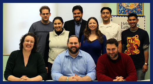 Jews' Next Dor Steering Committee first half of 2012